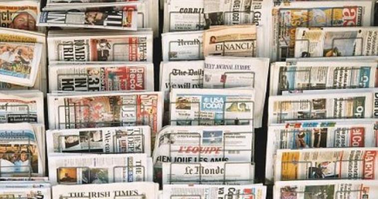 أبرز عناوين الصحف الصادرة اليوم السبت