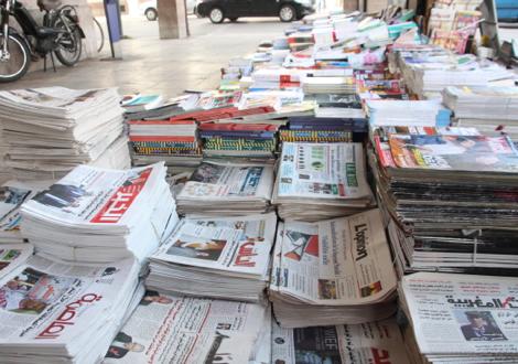 أبرز عناوين الصحف الصادرة اليوم الإثنين