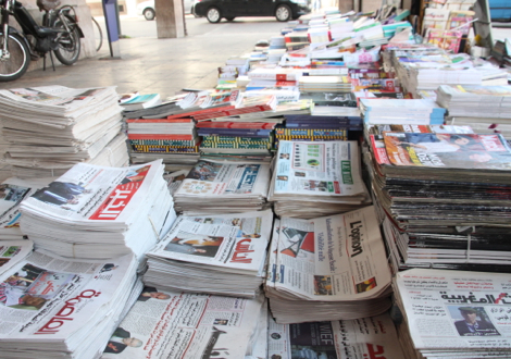 أبرز عناوين الصحف الصادرة اليوم
