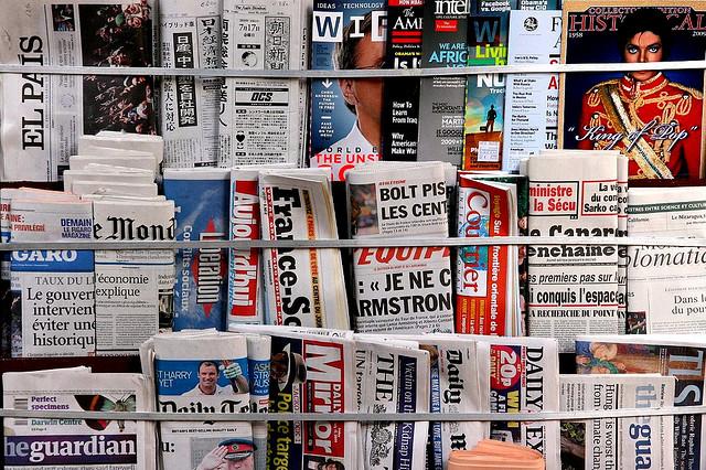 اهتمامات الصحف الصادرة اليوم الخميس