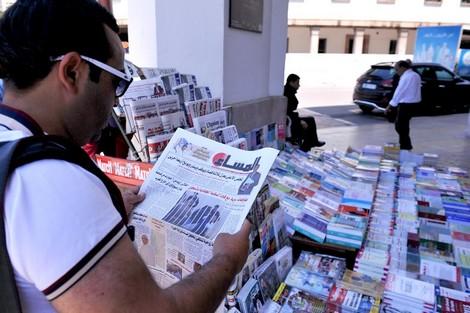 أبرز عناوين الصحف الصادرة اليوم الاثنين