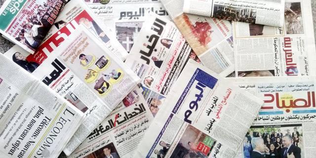 أبرز عناوين الصحف الصادرة اليوم الجمعة