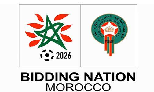 القمة العربية تقرر تقديم الدعم اللازم والمساندة الكاملة لترشح المغرب لاستضافة نهائيات كأس العالم لكرة القدم لسنة 2026