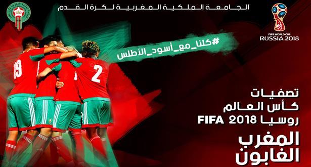 المنتخب الوطني لكرة القدم يسحق الغابون بثلاثية نظيفة