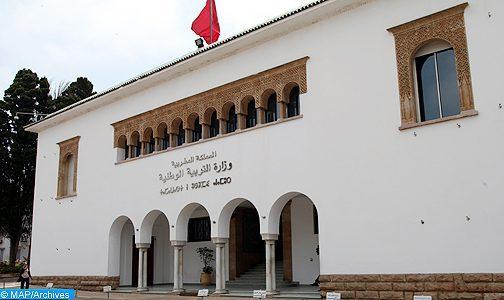 وزارة التربية الوطنية تنفي وجود كتاب مدرسي مصادق عليه يتضمن خريطة بدون اسم فلسطين