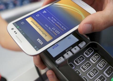 بنك المغرب يطلق خدمة الأداء عبر الهاتف النقال