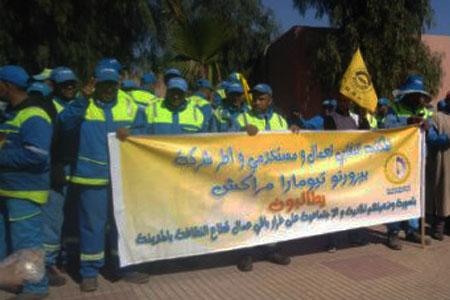 عمال النظافة ينتفضون بمراكش