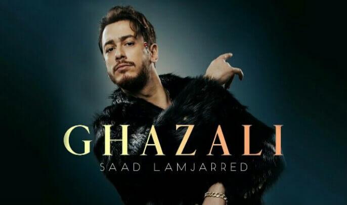 سعد لمجرد يطل بأغنية جديدة أسماها غزالي