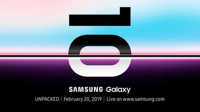 سامسونج تحدد رسميًا اليوم 20 فبراير كموعد لكشف النقاب عن الهاتف Galaxy S10