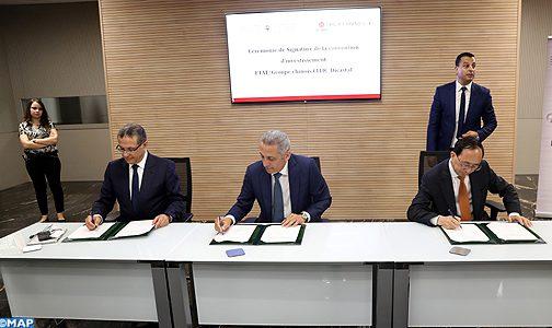 """صناعة السيارت.. التوقيع على اتفاقية استثمارية بين المغرب والمجموعة الصينية """"ستيك ديكاستال"""" لإنتاج إطارات العجلات من الألمنيوم"""