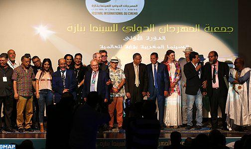 انطلاق فعاليات المهرجان الدولي الأول للسينما بتازة
