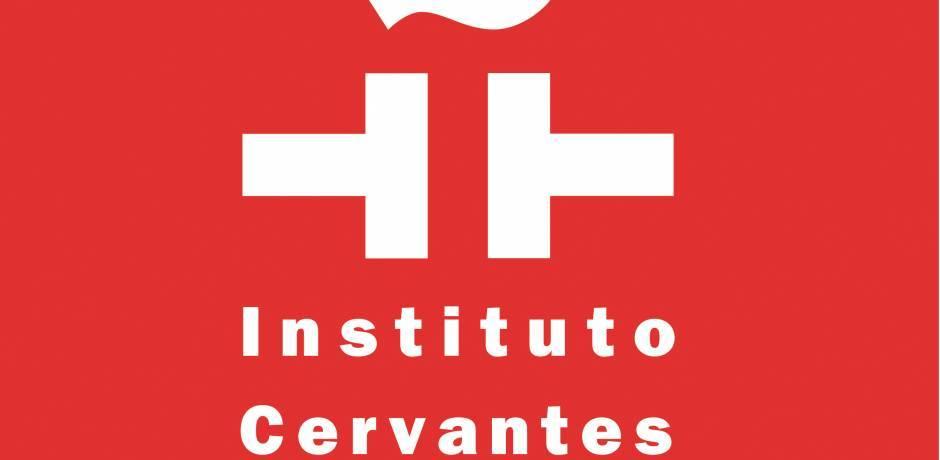 محاضرة ثقافية منظمة بشراكة مع السفارة الإسبانية بالرباط ومعهد ثيربانتس