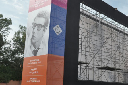 مراكش تستعد لإفتتاح متحف إيف سان لوران