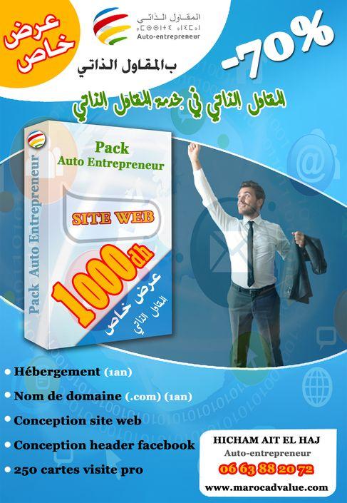 Pack auto entrepreneur