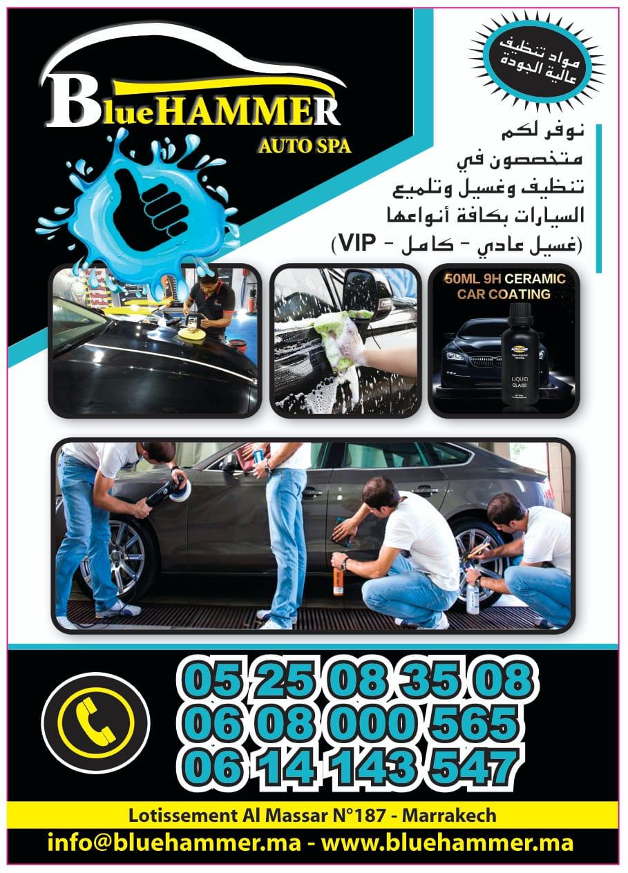 Blue hammer auto spa / lavage
