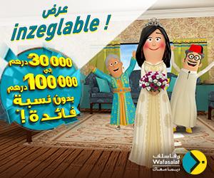 wafasalaf250
