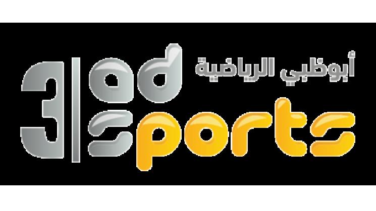 Abu Dhabi 3HD