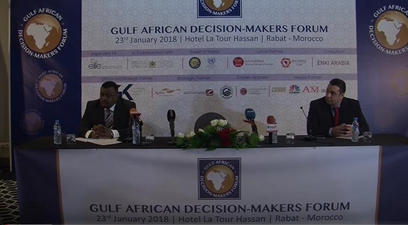 صناع القرار الأفارقة و الخليج