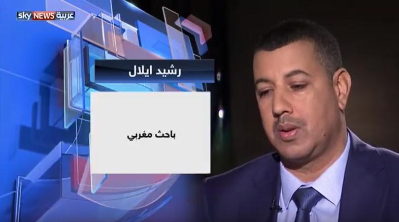رشيد ايلال في حديث العرب