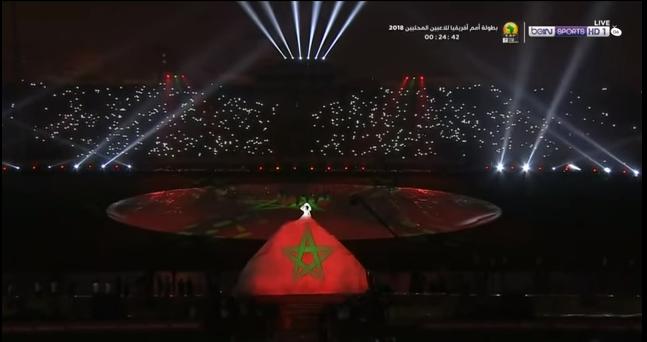 حفل افتتاح الشان 2018