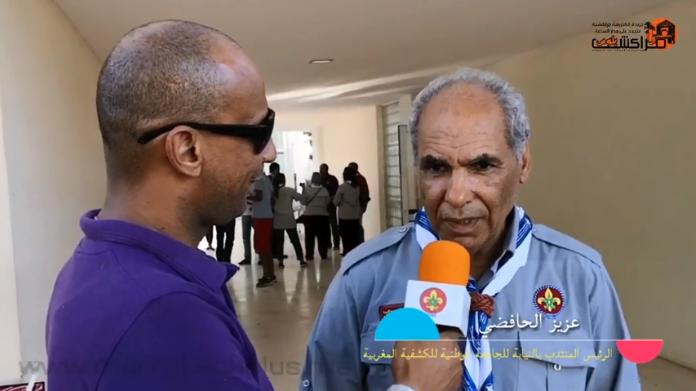 الباراجمبوري العربي 1 بالمغرب