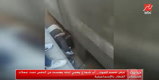 أب مصري يفتدي ابنته