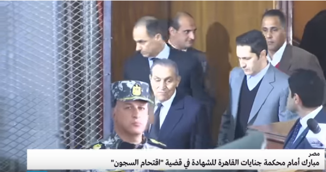 مبارك يواجه مرسي للمرة الأولى