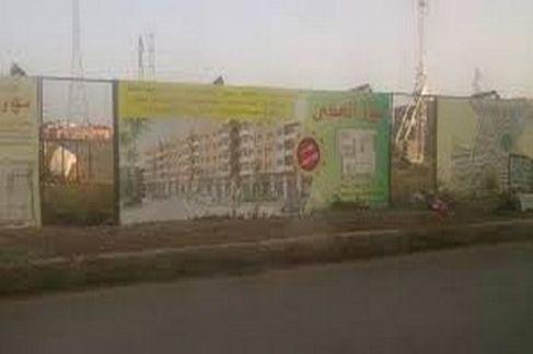 أخبار مراكش : المحكمة تقضي بسجن ثلاثة متهمين جدد في ملف التعاونية السكنية