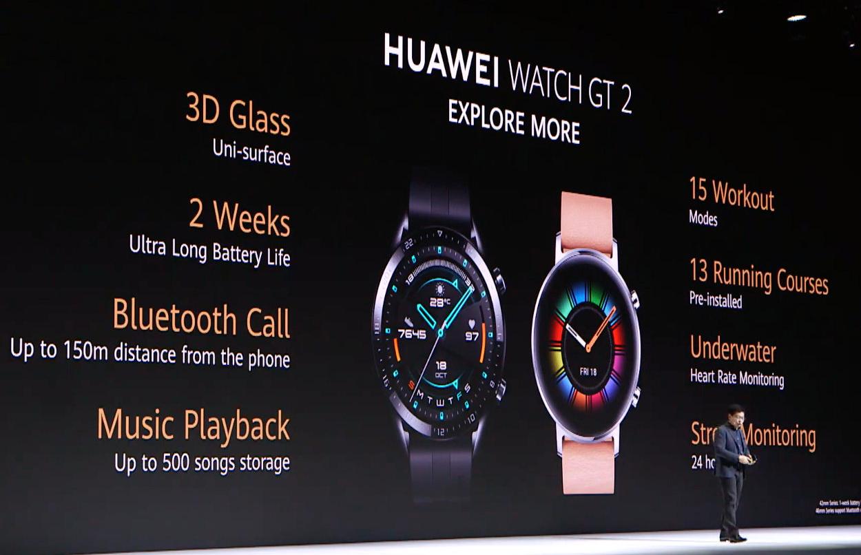 الإعلان رسميًا عن الساعة الذكية Huawei Watch GT 2 مع بطارية توفر أسبوعين من الإستخدام