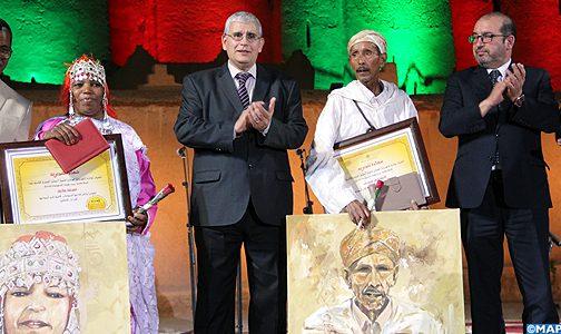 ورزازات .. افتتاح فعاليات الدورة الثامنة للمهرجان الوطني لفنون أحواش