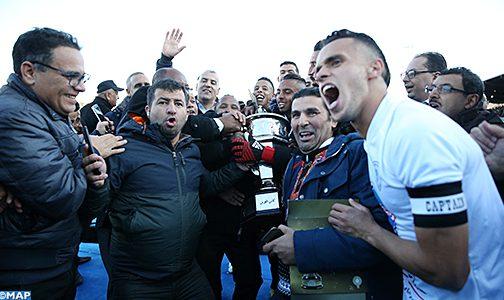 الإتحاد البيضاوي يحرز لقب كأس العرش على حساب حسنية أغادير