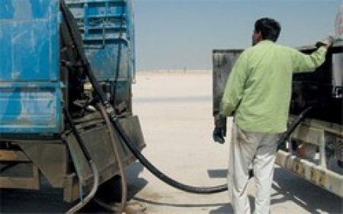 بيان استنكاري لجمعية تجار بائعي الوقود بالتقسيط المرخص لهم بولاية مراكش