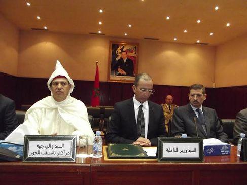 وكلاء اللوائح الإنتخابية بمراكش في ضيافة الوالي بيكرات عبد السلام