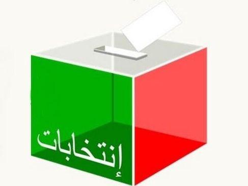 تنظيم دورة تكوينية لفائدة ملاحظي الانتخابات برسم سنة 2015 بمراكش