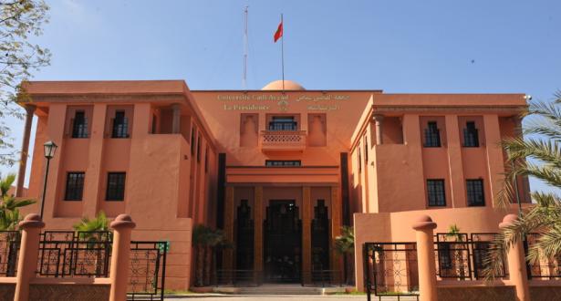 جامعة القاضي عياض تطلق طلب عروض مشاريع في إطار المشروع الأوروبي لشبكة الأنظمة الغذائية والمناخ