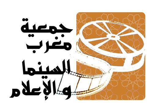 ميلاد جمعية مغرب السينما والإعلام بمراكش