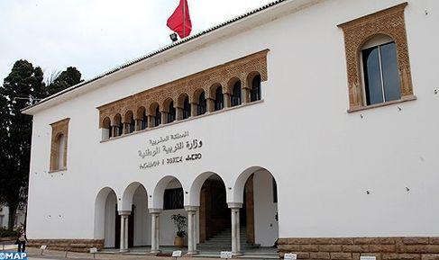 الدورة العادية للامتحان الوطني الموحد للبكالوريا من 10 إلى 12 يونيو 2014 ( وزارة )