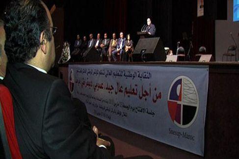 نقابة التعليم العالي تضرب يوم الثلاثاء القادم تضامنا مع مولاي أحمد بومهدي