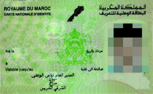 بمقر ولاية الأمن بجهة مراكش تانسيفت الحوز،تم إعطاء انطلاقة العمل بأكبر مركز لإنجاز بطائق التعريف الوطنية الب
